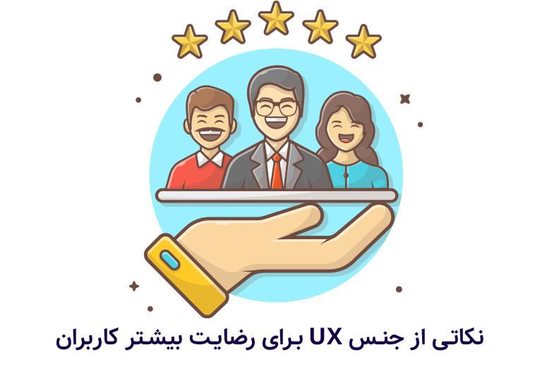 آموزش طراحی ui، آموزش طراحی رابط کاربری، دوره طراحی ui، دوره طراحی رابط کاربری، اصول طراحی ui